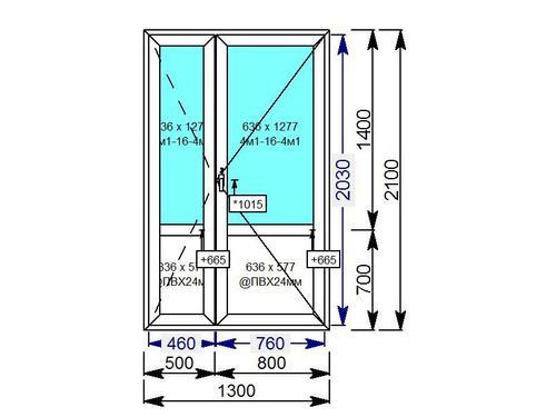 Дверь пластиковая двустворчатая со стеклопакетом и ПВХ вставкой